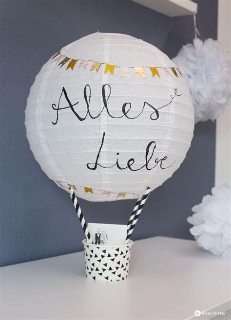 geschenk hochzeit idee diy geschenkidee zur hochzeit hei 223 luftballon geldgeschenk basteln diy urs