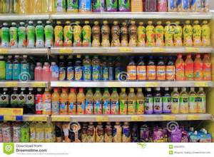 Beverage Refrigerator Cabinet by Super Low Resolution Photo Don T Download Editorial Image
