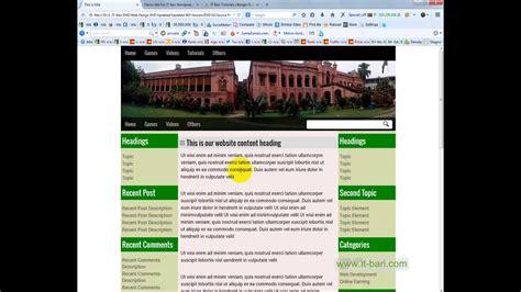wordpress theme development bangla tutorial trailor youtube