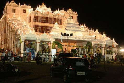 Chennai | ISKCON Centers