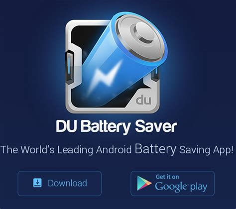 battery saver android du battery saver best battery saver app for android