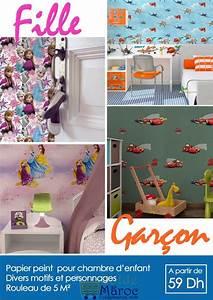 Mr Bricolage Papier Peint : mr bricolage maroc papier peint chambre enfant 59dhs les ~ Dailycaller-alerts.com Idées de Décoration