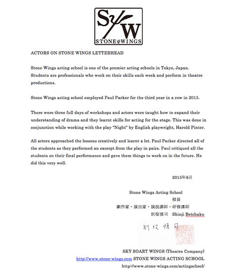 Playwriting Resume by Carrie Fisher U0027s Bittersweet Letter Pdf 100