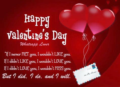 happy valentines day whatsapp status  messages