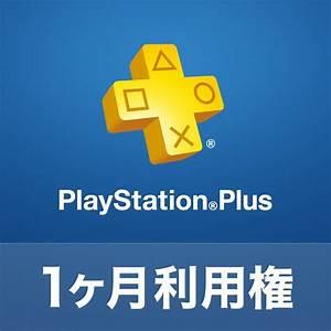 PlayStation Plus Japan Japan Codes