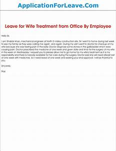 Leave Application for Wife Treatment