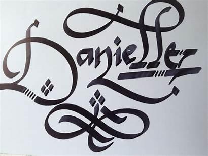 Calligraphy Names Jennifer Danielle Brittany Saturday
