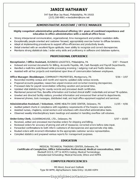 make front office manager resume retail office manager resume objective exle and