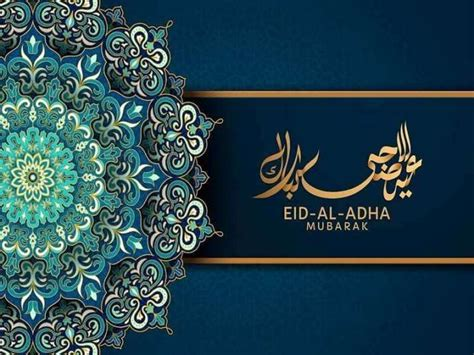 eid al adha   bakrid  send quotes wishes