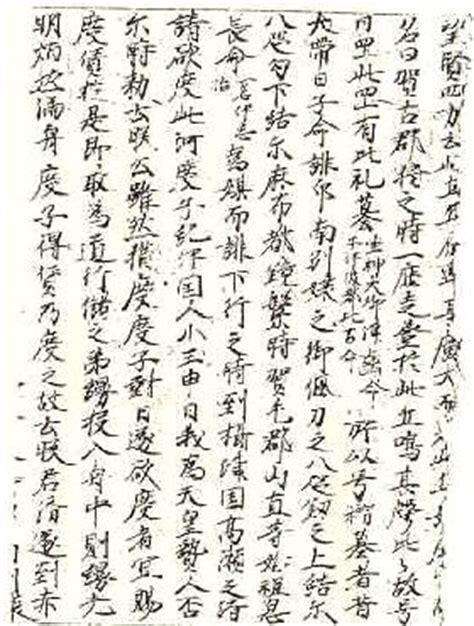 Le Japonaise by Le Japonais Et Ses Diff 233 Rents Syst 232 Mes D 233 Criture