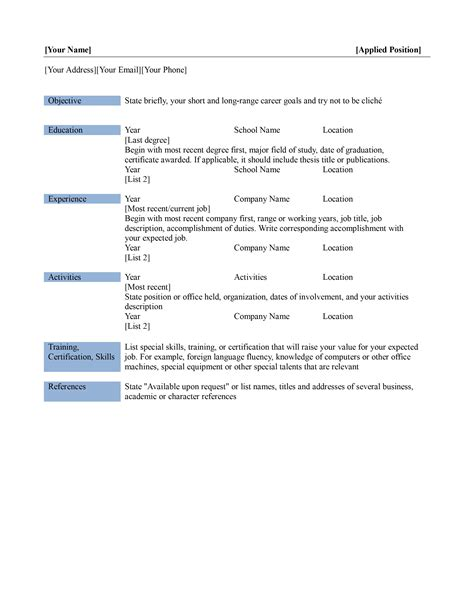 Resume Template Microsoft Word by Basic Resume Template Free Microsoft Word Templates