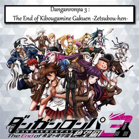download anime danganronpa zetsubou hen danganronpa 3 zetsubou hen anime icon folder by tobinami