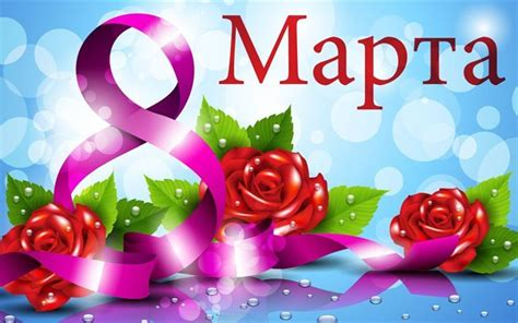 fiori 8 marzo scarica sfondi fiori 8 marzo vacanze per desktop libero