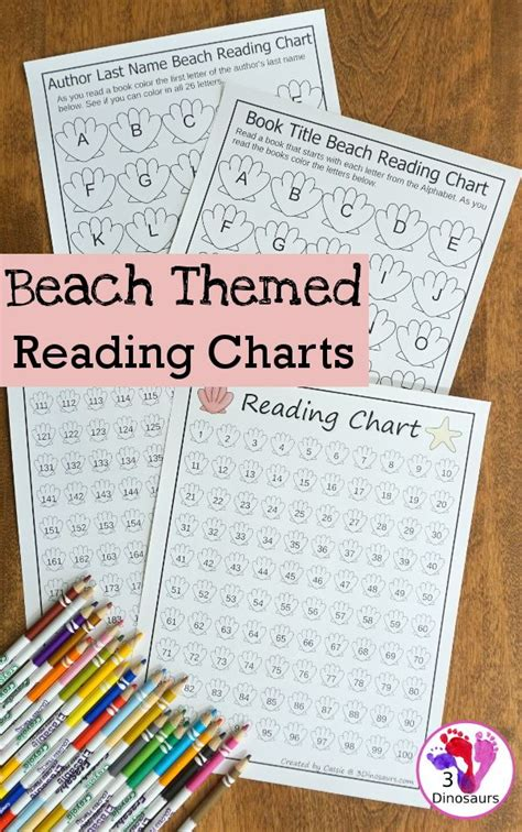 beach themed reading charts abc theme  book title