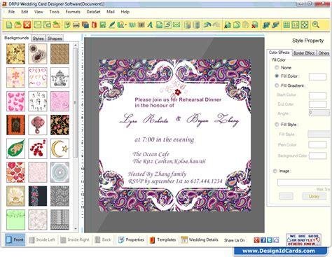 wedding card maker software designs printable  scanable
