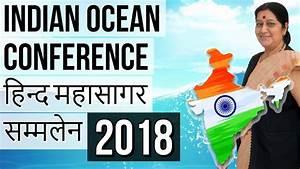 Indian Ocean Conference 3rd Edition - हिन्द महासागर ...