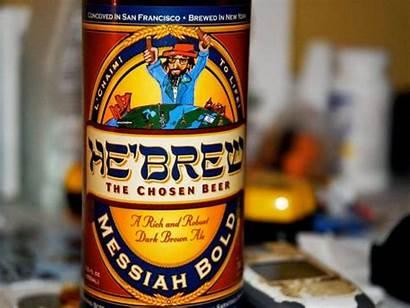 Beer Names Funny Wine Hebrew Funniest Fun