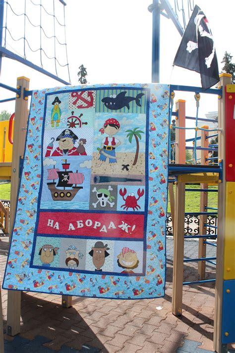Copriletti Per Bambini by Pin Di Rocio Galea Martin Su 1965 Colchas Ni 241 Os E Piratas