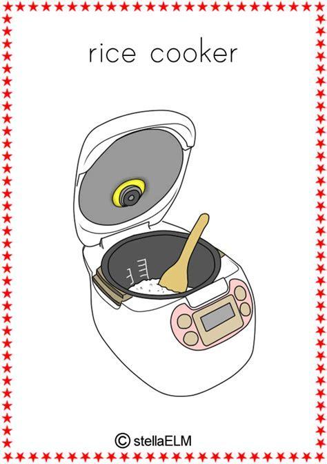flashcards : kitchen utensils