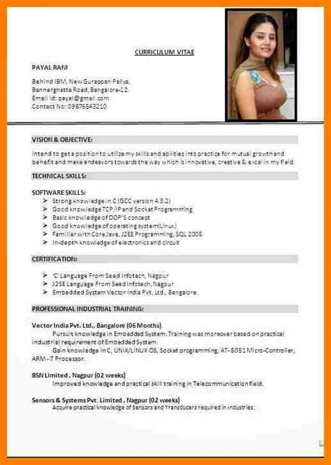 latest cv format  india sephora resume resume