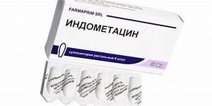 Мазь для суставов колена хондроксид