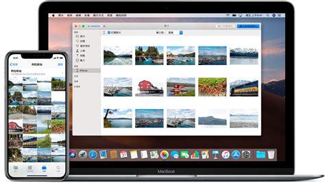 iphoneipad ipod touch apple