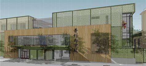 office construction kicks at soma s st joseph s 908 | presidio knolls proposal