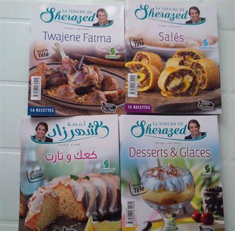 livre de cuisine samira pdf livres gateaux chahrazed pdf secrets culinaires gâteaux