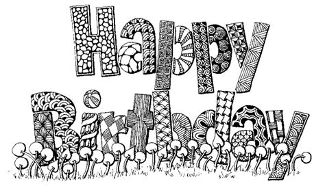 coloriage anti stress joyeux anniversaire