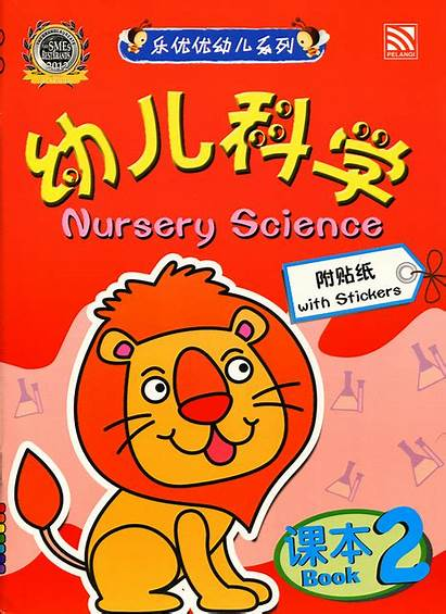 Science Books Story Textbook Chinese Additional Below