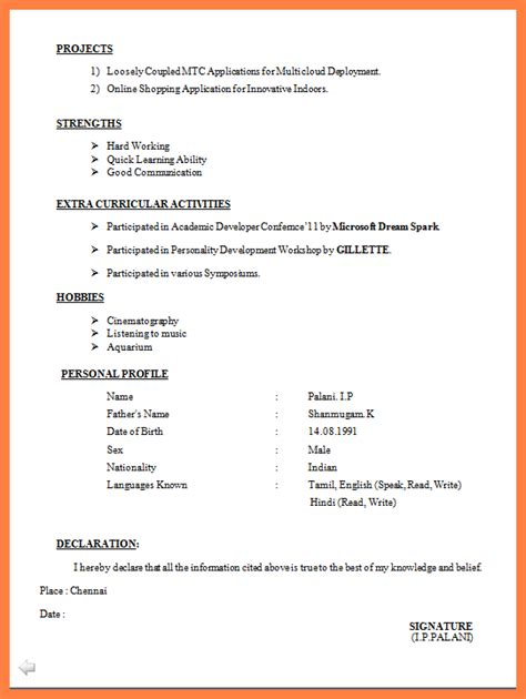 Declaration In Resume For Teachers by 4 Format Of Resume For Fresher Bussines 2017