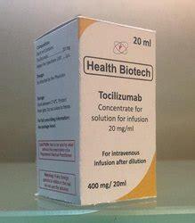 tocilizumab atlizumab latest price manufacturers