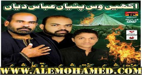 Haider Sherazi 2013 Nohay Download