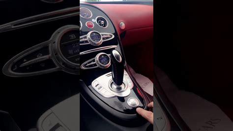 bugatti veyron engine start sound youtube