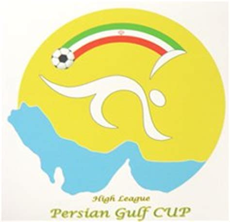 arab gulf logo iran pro league