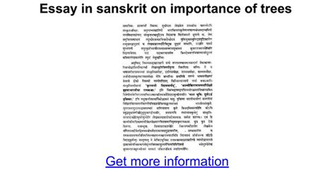 importance of sanskrit in modern world essay in sanskrit on importance of trees docs