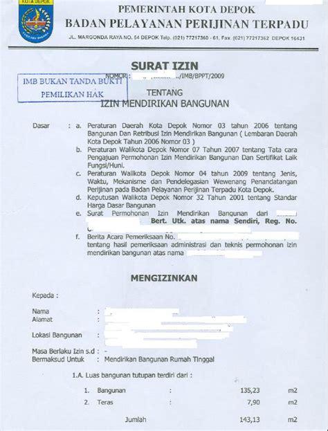surat  dokumen  mendirikan perusahaan