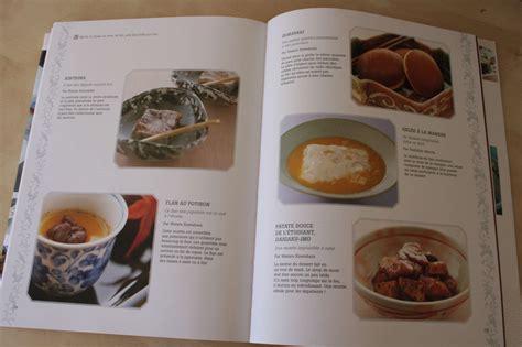 livre de cuisine japonaise le livre de la vraie cuisine japonaise dozodomo