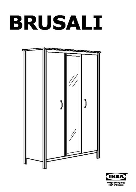 Brusali Armoire 3 Portes Blanc (ikea France) Ikeapedia
