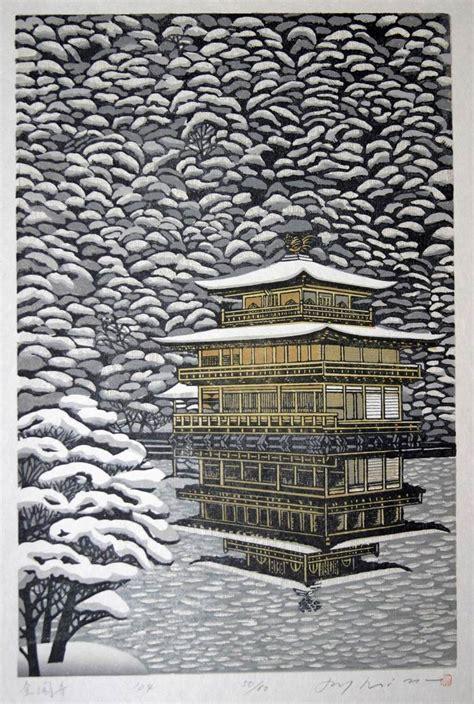 japanese woodcut clean  concise   landscapes