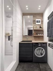Petite Salle De Bain Design : am nagement petite salle de bain 34 id es copier ~ Dailycaller-alerts.com Idées de Décoration