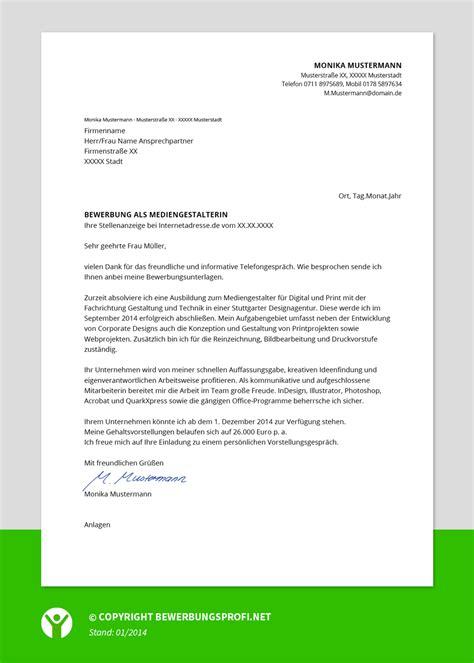 Bewerbungsvorlage Ausbildung by Bewerbungsschreiben Muster Bewerbungsschreiben Vorlage