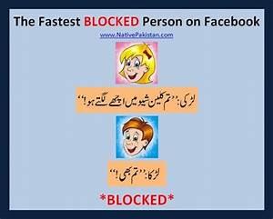 Facebook Jokes   Best Jokes about Facebook   Facebook ...
