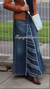 DIY Denim Skirt From Jeans
