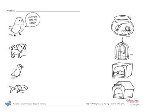 images  house pets worksheet printable pet