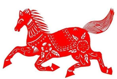 horse chinese zodiac astrology anything forward fortune
