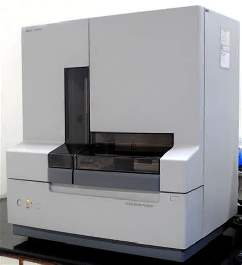 ~ Department of Genetic Engineering @ SRM University