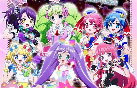 Anime Di Idol Bosan Dengan Idol Anime Biasa Cobain Pri Para Season 2