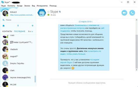 skype pour bureau windows skype windows 8 bureau installer skype pour bureau 28