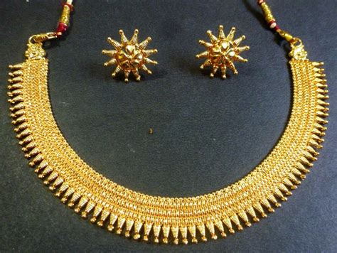 Indian Wedding South Indian Surya Haar Gold Plated